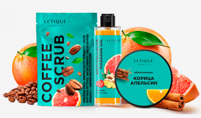 Coffee Anti-cellulite pack